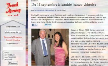 Fondation Jérôme Lohez dans French Morning