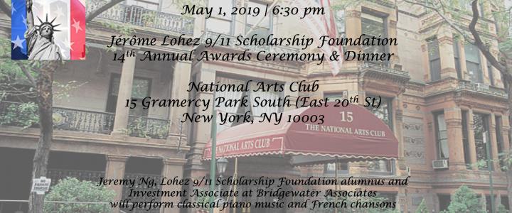 May 1, 2019 Annual Gala